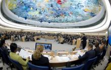 ENSZ Emberi Jogi Bizottság